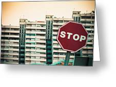Mobile Photography Toned Stop Sign And Condo Units Greeting Card
