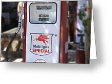 Mobilgas Special - Tokheim Pump Greeting Card