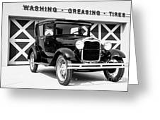 Model A Black And White Greeting Card
