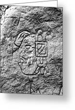 Modern Hieroglyphics Vii Greeting Card