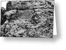 Modern Hieroglyphics Viii Greeting Card