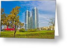 Modern Twin Tower In City Of Zagreb Greeting Card