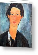 Modigliani's Chaim Soutine Up Close Greeting Card