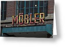 Moebler Greeting Card by John Magnet Bell