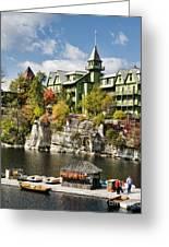 Mohonk Lake Greeting Card
