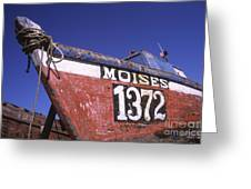 Moises The Fishing Boat Greeting Card