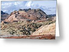 Mojave Desert View - Valley Of Fire Greeting Card