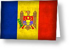 Moldova Flag Vintage Distressed Finish Greeting Card