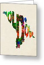 Moldova Typographic Watercolor Map Greeting Card