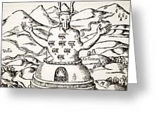 Moloch Greeting Card