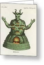 Moloch, The God Of The  Ammonites, An Greeting Card