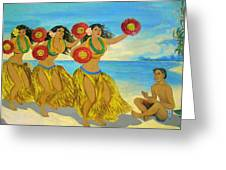 Moloka'i Hula 2 Greeting Card