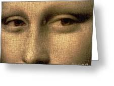 Mona Lisa    Detail Greeting Card