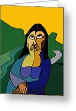 Mona Lisa Updated Greeting Card