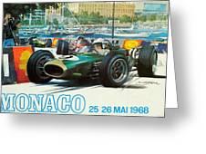 Monaco F1 Grand Prix 1968 Greeting Card