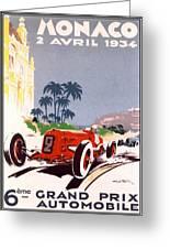Monaco Grand Prix 1934 Greeting Card