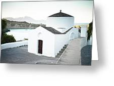 Monastery Greeting Card