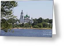 Monastery In Yaroslavl Greeting Card