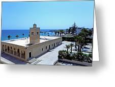 Great Mosque Monastir Greeting Card