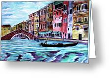 Monday In Venice Greeting Card
