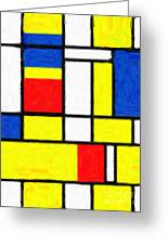 Mondrian Rectangles  Greeting Card
