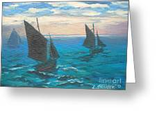 Monet's Boats Leaving The Harbor Greeting Card
