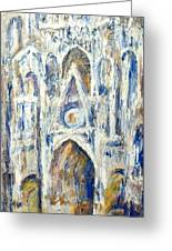 Monet's Cathedral Greeting Card