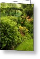 Monet's Garden Dreamscape Greeting Card