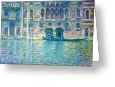 Monet's Palazzo De Mula In Venice Greeting Card