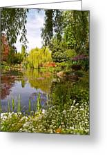 Monet's Water Garden 2 At Giverny Greeting Card