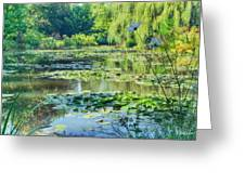 Monet's Water Lily Garden Greeting Card
