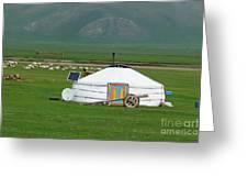 Mongolian Living Greeting Card