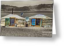 Mongolian Yurts Greeting Card