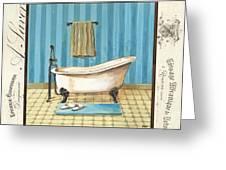 Monique Bath 1 Greeting Card