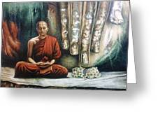 Monk In Meditation Greeting Card