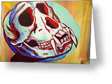 Monkey Skull Greeting Card