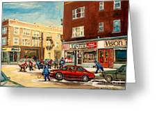Monkland Street Hockey Game Montreal Urban Scene Greeting Card by Carole Spandau
