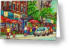 Monkland Tavern Corner Old Orchard Montreal Street Scene Painting Greeting Card