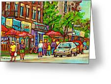 Monkland Taverne Monkland Village Paintings Of Montreal City Scenes Notre Dame De Grace Cafe Scenes Greeting Card