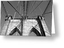 Monochromatic View Of Brooklyn Bridge Greeting Card