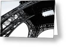 monocrome leg of Eiffel tower Greeting Card