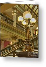 Montana State Capitol Greeting Card