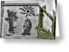Montmartre Wall Art  Greeting Card
