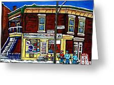 Montreal Art Hockey Paintings Chez Bert Depanneur The Pointe Verdun City Scene Carole Spandau  Greeting Card