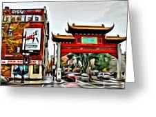 Montreal China Town Greeting Card