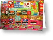 Montreal Hockey Tradition Greeting Card