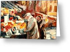 Montreal Market Scene Marche Atwater Greeting Card