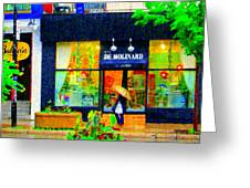 Montreal Rainy Day  Window Shopping Girl With Paisley Umbrella Spa Molinard Laurier  Carole Spandau Greeting Card