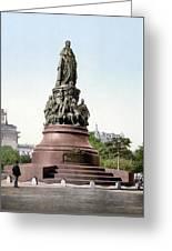 Monument Catherine II Greeting Card