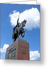 Monument Of King Tomislav Greeting Card by Borislav Marinic